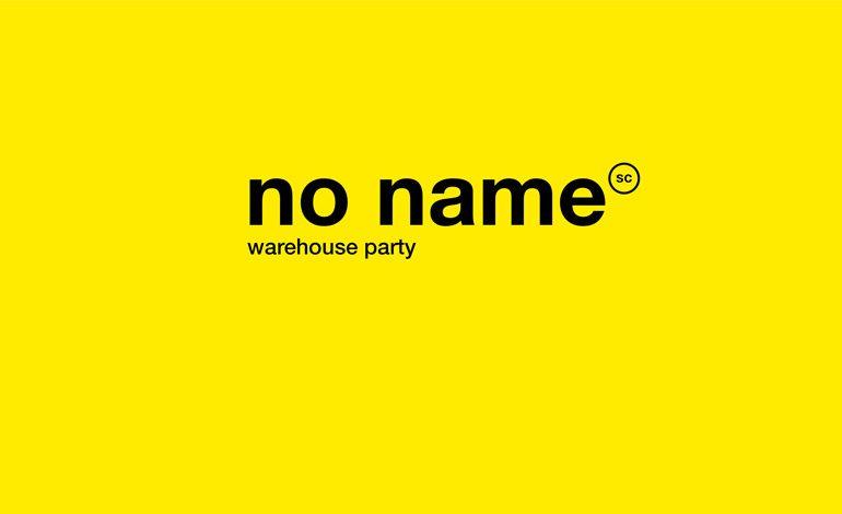 برند no name